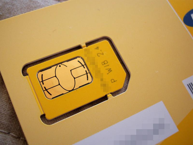 چگونه سیم کارت اعتباری را دائمی کنیم؟