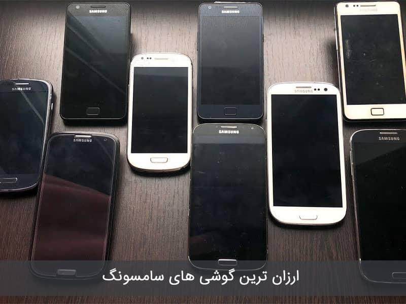 7 گوشی پرفروش دیجی کالا